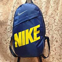 Спорт Рюкзак nike (большой) рюкзаки, фото 1