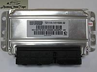 Блок управления двигателем ЭБУ ВАЗ 2110, 2111, 2112, model: I204DP57, произ-во Итэлма, кат.код. 21114-1411020-32