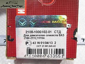 Вкладыши коренные 0.00 ВАЗ 2108, 2109, 21099, 2110, 2111, 2112, производитель: ЗМЗ, кат.код. 2108-1000102-01, фото 3