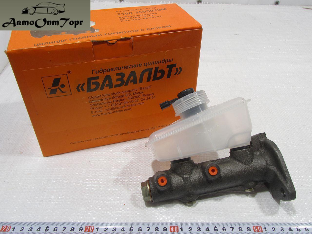 Главный тормозной цилиндр с бачком ВАЗ 2108, 2109, 21099, 2110, 2111, 2112, 2115, Т-2043.5-СМ-14, произ-во Базальт, кат.код.