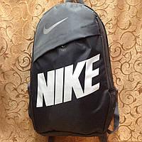 Спортивный рюкзак/Спорт Рюкзак nike (большой)рюкзаки, фото 1