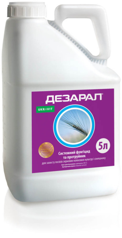 Фунгіцид Дезарал, к.с (аналог Дерозал) - 5 л | UKRAVIT