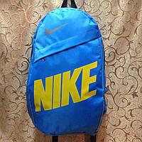 Спорт Рюкзак nike (большой)рюкзаки/Спортивный рюкзак, фото 1