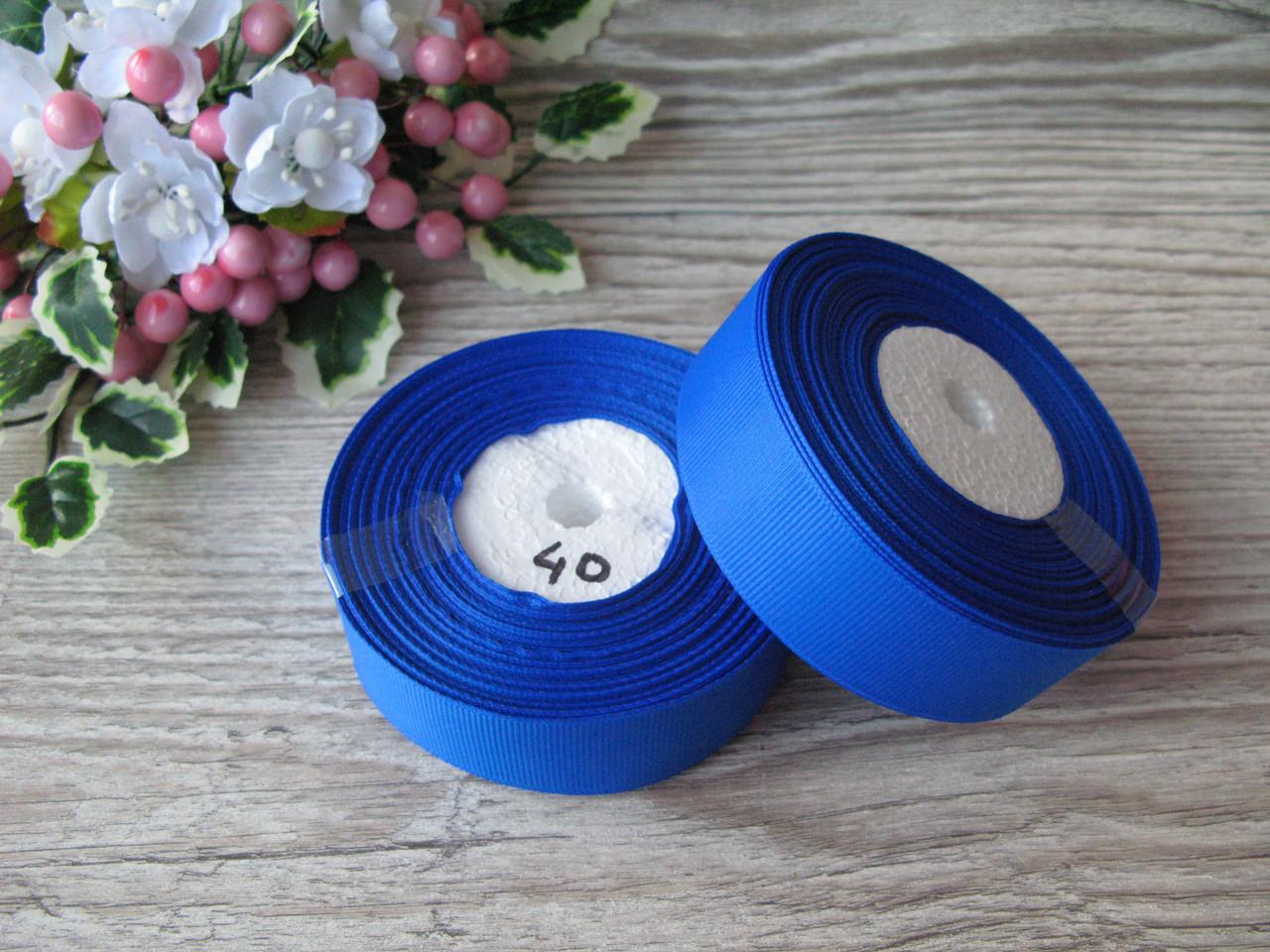 Репс однотонный. Цвет Синий.  Ширина 2.5 см бобина - 18 м
