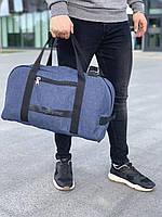 Спортивная сумка Supreme вместительная стильная, цвет светло-синий