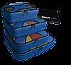 Дорожный органайзер для путешествий (органайзер для сумки и чемодана) Shacke Pak (Синий)