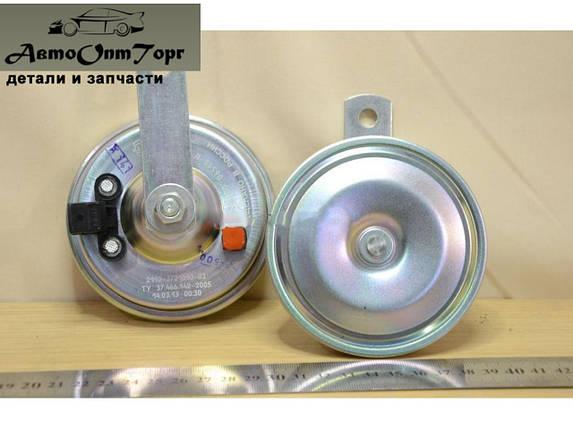 Звуковой сигнал ВАЗ 2110,2111,2112 произ-во Лысково, кат.код. 20.3721; , фото 2