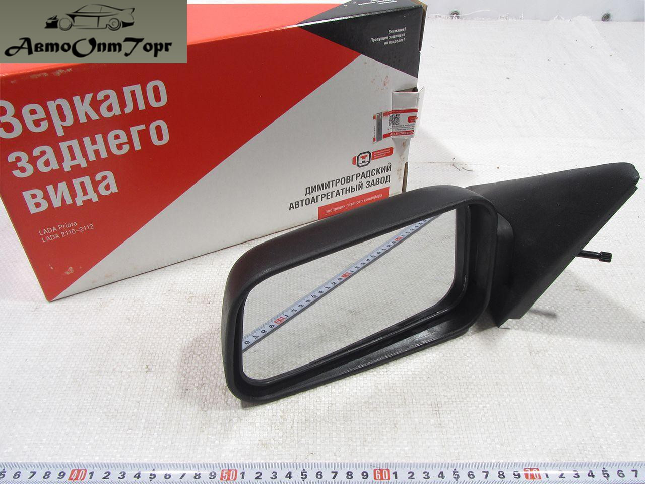 Зеркало боковое левое ВАЗ 2110,2111,2112 произ-во Дааз, кат.код. 2110-8201251;
