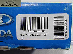 Клапана ВАЗ 2110, 2111, 2112, двигатель 16V, 21120-1007010-86, Авто ВАЗ, фото 2
