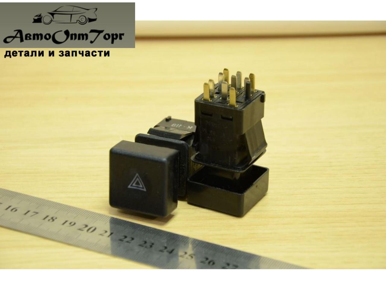 Кнопка аварийной остановки ВАЗ 2110,2111,2112