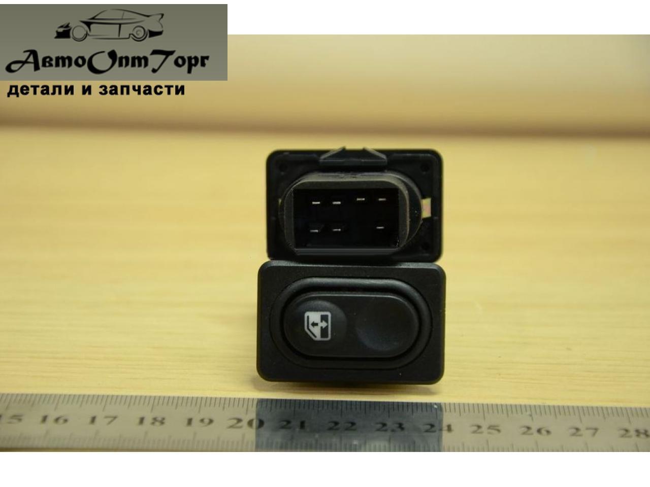 Кнопка склопідіймача ВАЗ 2110,2111,2112