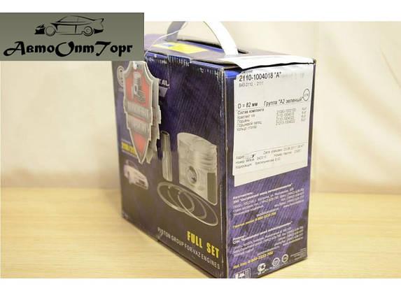 Комплект поршневой ВАЗ 2110 размерностью 82.0 мм группа A, произ-во Кострома, кат.код. 2110-1004018; (комплект), фото 2