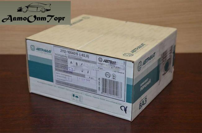 Комплект поршневой ВАЗ 2110, 2111, 2112,(82.0 E) производство Автрамат, фото 2