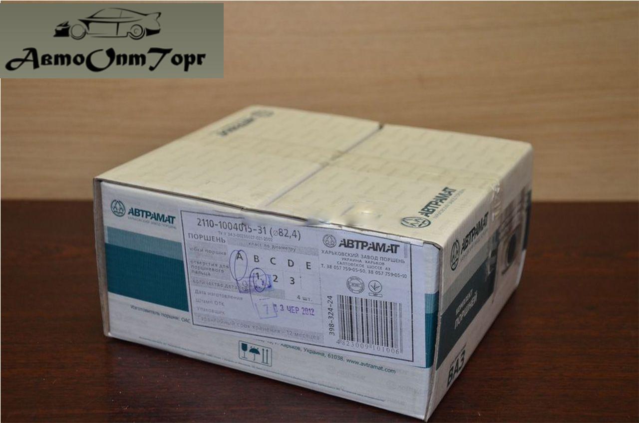 Комплект поршневой  82.4 A, ВАЗ 2110, 2111, 2112, производство Автрамат