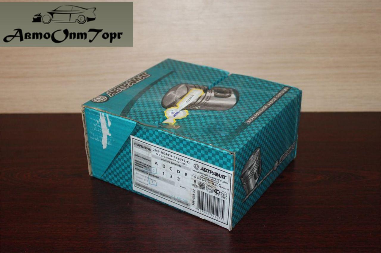 Комплект поршней  ВАЗ 2110, 2111, 2112, (82.4 B) производство Автрамат
