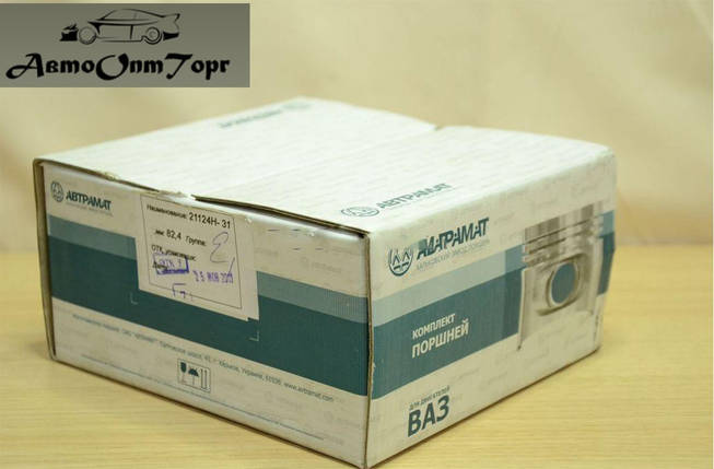 Комплект поршней  82.4 E, ВАЗ 21124, 2110, 2111, 2112, производство Автрамат, фото 2