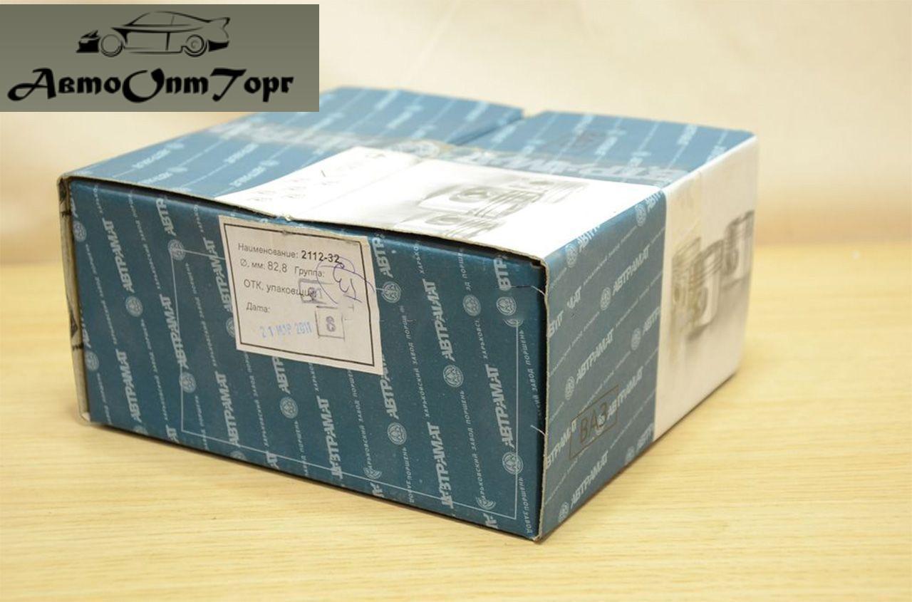 Комплект поршней ВАЗ 2110, 2111, 2112, (82.8 E) производство Автрамат