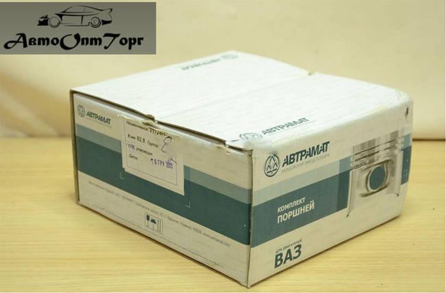 Комплект поршневой  82.8 E, ВАЗ 21124, 2110, 2111, 2112, производство Автрамат, фото 2