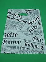 """Пакет полиэтиленовый подарочный маленький с вырубной ручкой (25*35) """"Газета""""  Комсерв (100 шт)"""