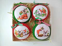 Набір ялинкових іграшок Кулі з поросятами 4 шт. (SUN2417)