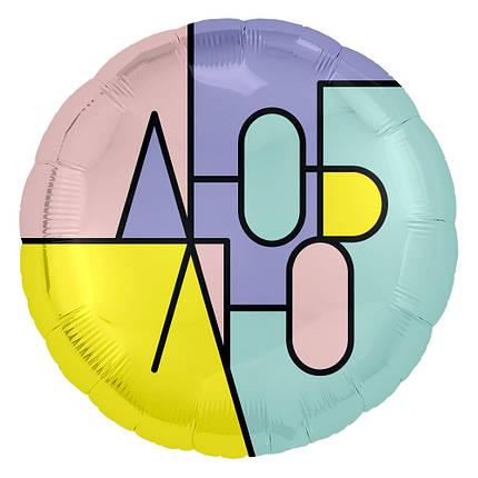 """Круг 18"""" AGURA-АГ Люблю - тонкие линии, фото 2"""