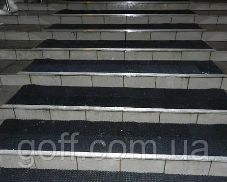 Противоскользящее покрытие на ступени
