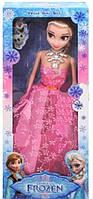 Кукла Frozen 1188 А-1