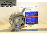 Муфта синхронизатора 5-ой передачи КПП на ВАЗ 2108-2110 в сборе, model: 21083-170115210, произ-во: Авто ВАЗ, кат. код: 21083-170115210; (1