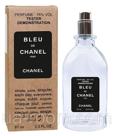 Тестер мужской CHANEL Bleu de Chanel,67 мл., фото 2