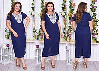 Женское платье дв40037р (48,50,52,54)