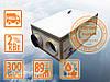 Рекуператор CLIMTEC РЦ 300 - для помещения до 120 м2