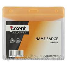 Бейдж Axent 4517-12-A горизонтальный, матовый, оранжевый, 100х70 мм