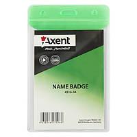 Бейдж Axent 4516-04-A вертикальный, глянцевый, зеленый, 67х98 мм