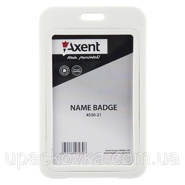 Бейдж Axent 4530-21-A вертикальный, PP, белый, 50х85 мм