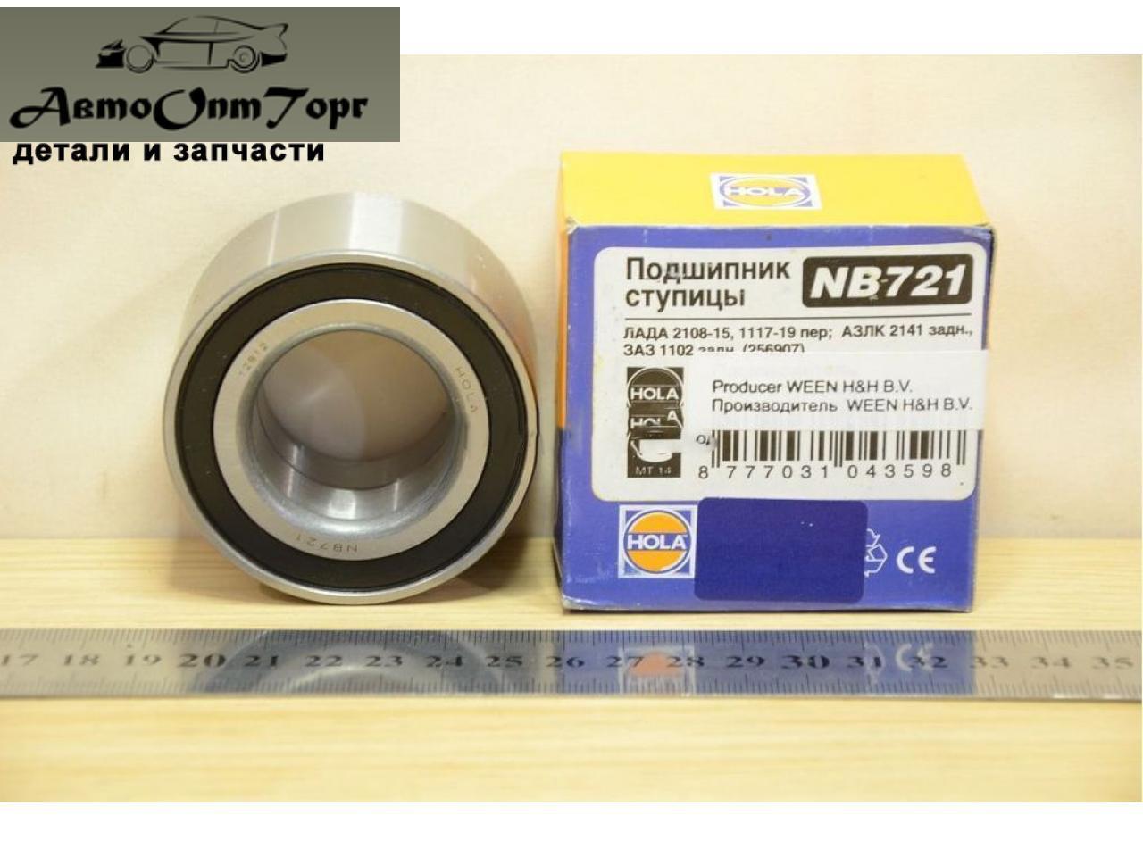 Подшипник передней ступицы ВАЗ 2110,2111,2112,2108,2109 произ-во ... 7fc6d055635