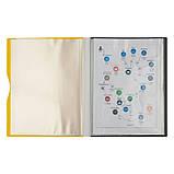 Дисплей-книга Axent 1120-08-A 20 файлов, желтая, фото 2