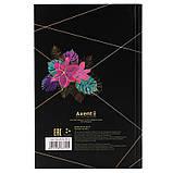 Книга записная Axent Tropic 8431-04-А, твердая обложка, А6, 80 листов, клетка, фото 3
