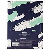 Книга записная Axent Touch 8432-05-А, твердая обложка, А5, 120 листов, клетка, фото 3