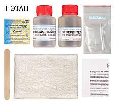 Ремкомплект для акрилових ванн ПРОСТО І ЛЕГКО ремонт наскрізних тріщин і пробоїн з склотканиною 20 г Білий (rk_acr_S_20), фото 2