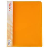 Папка-скоросшиватель Axent 1304-25-A, А4, прозрачная оранжевая