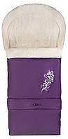 Зимний конверт Qvatro №20 с удлинением  фиолетовый с узором