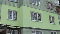 Утепление квартир и домов. Высотные работы в Запорожье