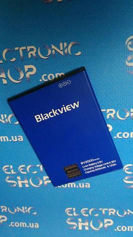 Аккумулятор Blackview BV2000s оригинал б.у, фото 2