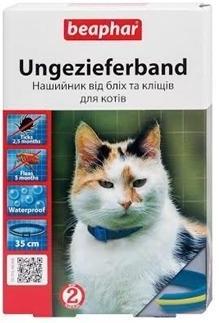 Ошейник Беафар против блох для кошек 35см (желто-синий)