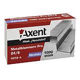 Скобы для степлеров Axent 4312-A Pro №24/6, 1000 штук, фото 2