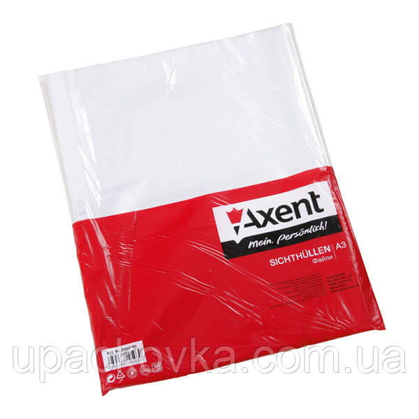 Файл Axent 2003-00-A А3, глянцевый, 40 мкм 100 штук, вертикальный