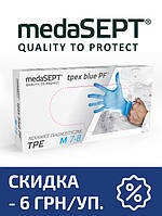 Перчатки синтетические medaSEPT tpex blue PF 100 шт синие