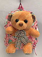 Детский синий рюкзак с игрушкой 21*26 см (ассортимент)
