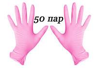 Перчатки нитриловые розовые SafeTouch® Extend Pink  Medicom без пудры 100 штук (50 пар) размер XS, фото 1