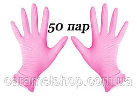 Перчатки нитриловые розовые SafeTouch® Extend Pink  Medicom без пудры 100 штук (50 пар) размер XS